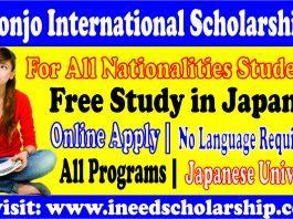 Honjo International Scholarship