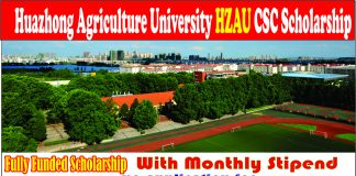 HZAU Online Apply Huazhong Agriculture University CSC Scholarship2021
