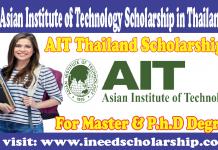 AIT Thailand Scholarship 2021 Asian Institute of Technology Scholarship