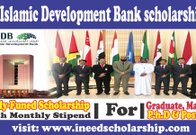 2021 IsDB Scholarship Application How to Apply IsDB bank Scholarship