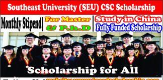 Southeast University CSC Scholarship-SEU Scholarship 2021