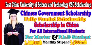 East China University of Science and Technology CSC Scholarship 2021