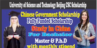 USTB University of Science and Technology Beijing CSC Scholarship 2021