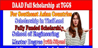 DAAD Full Scholarship 2021 at TGGS
