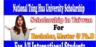 nthu taiwan scholarship