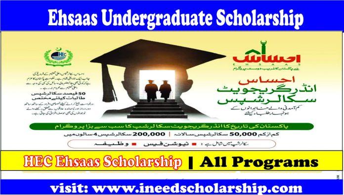 HEC Ehsaas Scholarship
